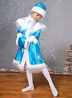Детский карнавальный костюм Снегурочка Бирюзовый