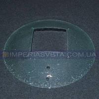 Плафон под шпильки для люстр, светильников IMPERIA круг LUX-400165