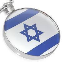 Стальной кулон круглой формы с флагом Израиля DPT 064