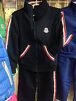 Детский подростковый спортивный костюм Fashion фашион байка