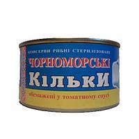 Виктория Килька в томатном соусе 240г