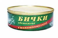 Бердянск Бычки обжаренные в томатном соусе 250г