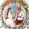 Салфетка Сессилия и Франц кремовый