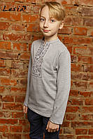 Вишиванка для хлопчика Карпатська сіра на сірому – довгий рукав 2639f40de820a