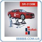 Автомобильный ножничный электрогидравл. подъемник (передвижной) 3т SR-3130M SkyRack