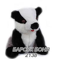 Борсук Боня (40см)