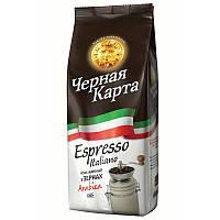 Кофе в зернах Черная карта Espresso Italiano 100% Арабика 1кг зерновой кава