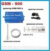 Комплект GSM 902 A 60 dbi 12 dbm 900 MHz. Площадь покрытия 50 кв. м. Для зон со средним уровнем сигнала.