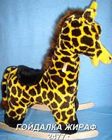 Мягкая игрушка Качеля Жираф (85см)