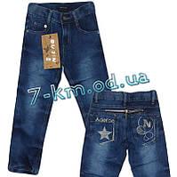 Брюки для мальчиков PaHF008 джинс 6 шт (6-12 лет)