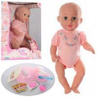 Пупс кукла функциональный Baby Born Беби Борн 42см