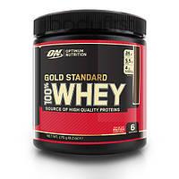 Протеин Optimum Nutrition 100% Whey Gold Standard (180 g)