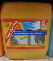 Пластификатор Сика Микс Плюс для цементных растворов канистра 5 литров