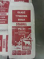 Шпаклевка финишная гипсовая STABILL PG-41 (Стабил 41) 20 кг.