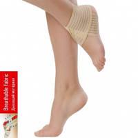 Бандаж на голеностопный сустав эластичный (Бежевый)