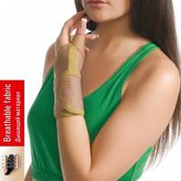 Бандаж на лучезапястный сустав с фиксацией пальца (Бежевый)