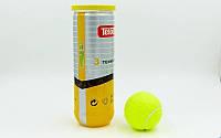 Мяч для большого тенниса TELOON (3шт) T802