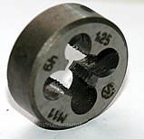Плашка М-11х1,25, 9ХС, мелкий шаг, фото 3