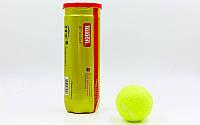 Мяч для большого тенниса TELOON Z-COURT(3шт) T818P3