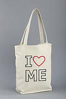 Сумка Стандарт «I love me», фото 1