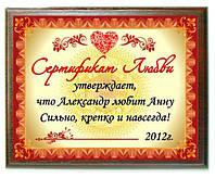 Сертификаты на металле, печать сертификатов