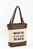 Сумка Комби «Белый это новый черный», фото 1