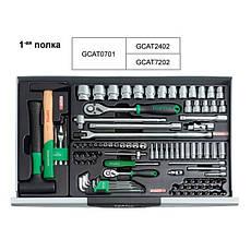 Тележка с инструментом 7 секций 157 ед. TOPTUL GCAJ0060, фото 2