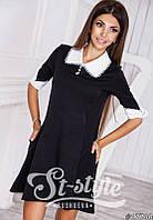 Платье Школьное с  белым воротничком и манжетами чёрное