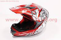 Шлем кроссовый M-красный