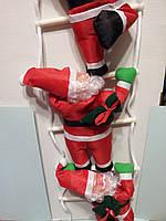 """Новогодние санты на лестнице 3шт 25""""110, фото 1"""