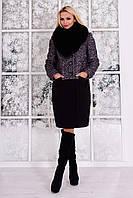 """Modus Пальто """"Мальта кр букле песец зима"""""""