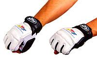 Накладки (перчатки) для таеквондо с фиксатором запястья NEW 2017 -WTF