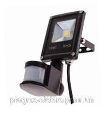 Светодиодный LED прожектор 20 w с датчиком движения