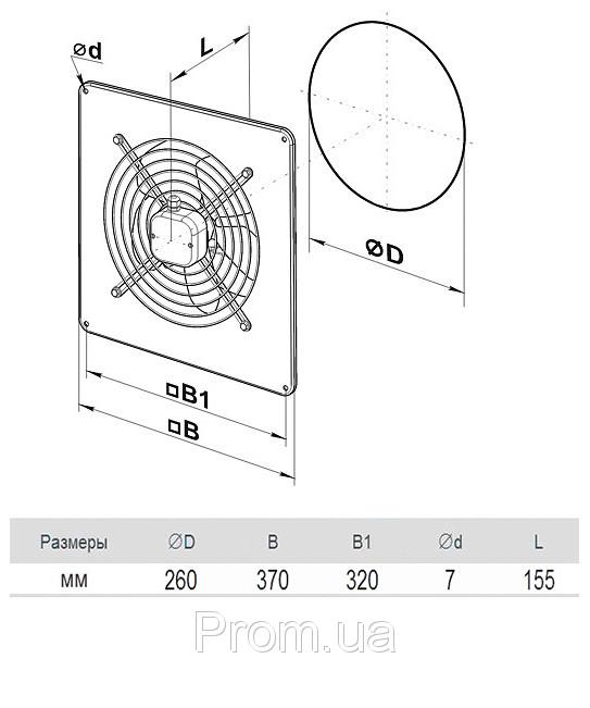Размеры (параметры) вентилятора ВЕНТС ОВ 2Е 250