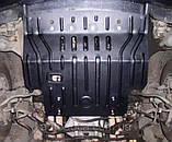 Захист піддона картера двигуна, кпп BMW 7 (E32) 1992-, фото 3