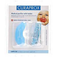 Медицинская соска с полоской от 8 месяцев Curaprox