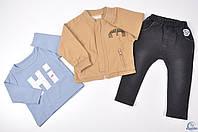 Костюм для мальчика  тройка  (ветровка+футболка с дл.рукавом+джинсы) 823 Рост:80,86