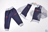 Костюм для мальчика трикотажный тройка (цв.синий/серый) 1613 Рост:80,86