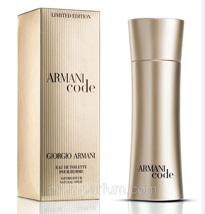 Мужская туалетная вода Armani Code Limited Edition (реплика)