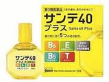 Японские глазные капли Sante 40 Plus Возрастные, витаминизированные., фото 2