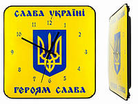 Часы настенные стеклянные Слава Украине