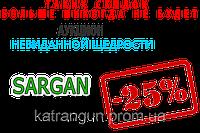Распродажа гидрокостюмов Сарган (ЗАВЕРШЕНА)