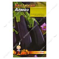 Семена баклажан евро пакет Алмаз 0, 5гр