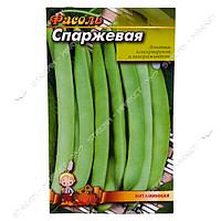 Семена фасоль евро пакет Спаржевая зеленая 10гр