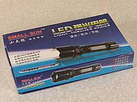 Сверхяркий фонарь CREE с аккумулятором и зарядным, фото 1