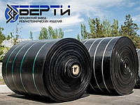 Лента  конвейерная / транспортерная. Ткань БКНЛ 65 -800 -0/0- 8 - РБ   ГОСТ 20-85  производитель ЧАО  «БЕРТИ»