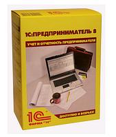 1С:Підприємство 8. Торгівля для прив. підприємців України