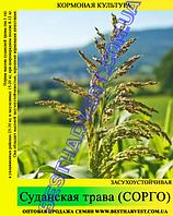 Семена Суданская трава (Сорго) 25кг (мешок)