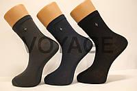 Мужские хлопковые носки с гладким швом средней длины СЛ