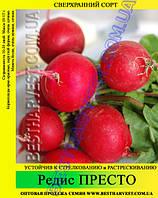 Семена редиса Престо 25 кг (мешок)
